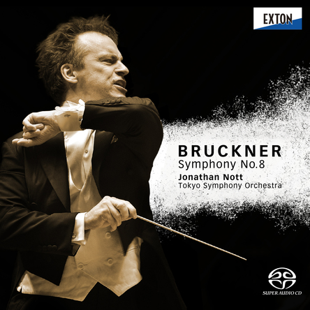 ジョナサン・ノット 東京交響楽団『ブルックナー:交響曲 第8番 』 (okmusic UP's)