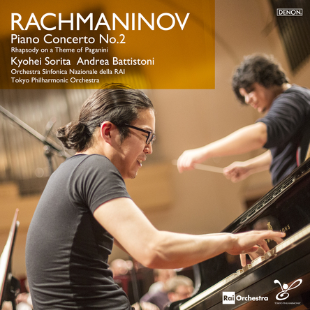反田恭平『ラフマニノ:ピアノ協奏曲第2番/パガニーニの主題による狂詩曲』 (okmusic UP's)