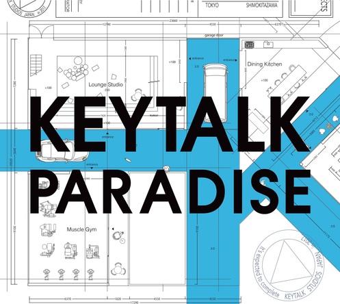 アルバム『PARADISE』【初回限定盤】 (okmusic UP's)