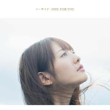 シングル「ノーサイド / ONE FOR YOU」【通常盤】(CD) (okmusic UP's)