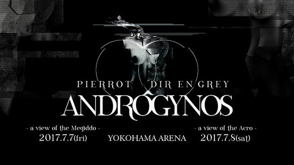 『ANDROGYNOS』バナー画像 (okmusic UP\'s)