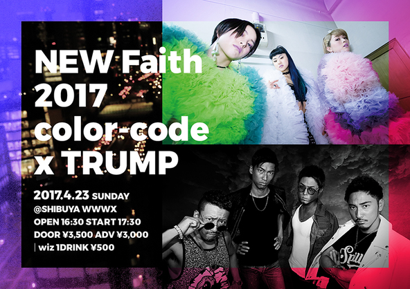 『NEW Faith 2017 - color-code×TRUMP -』フライヤー画像 (okmusic UP\'s)