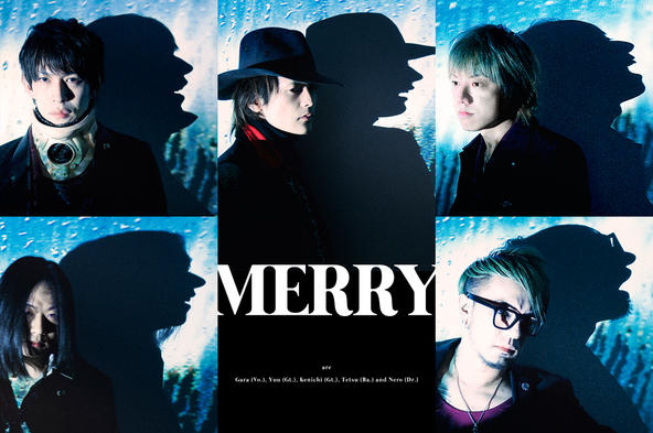 MERRY (okmusic UP's)