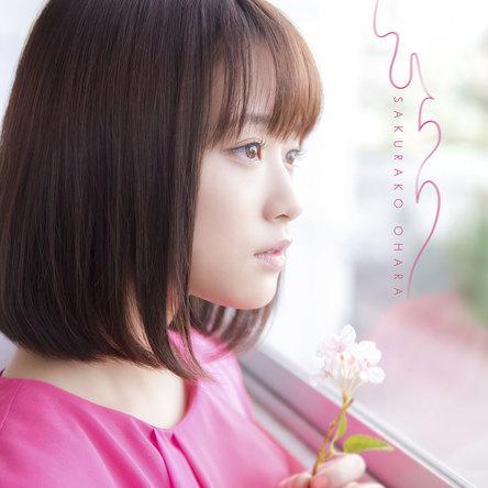シングル「ひらり」【初回限定盤A】(CD+DVD) (okmusic UP's)