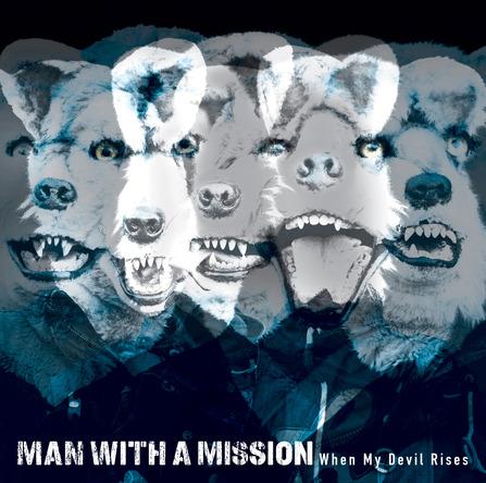 EP 『When My Devil Rises』 (okmusic UP's)