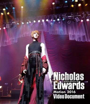 Blu-ray『Nicholas Edwards MOTION 2016 Video Document』 (okmusic UP's)
