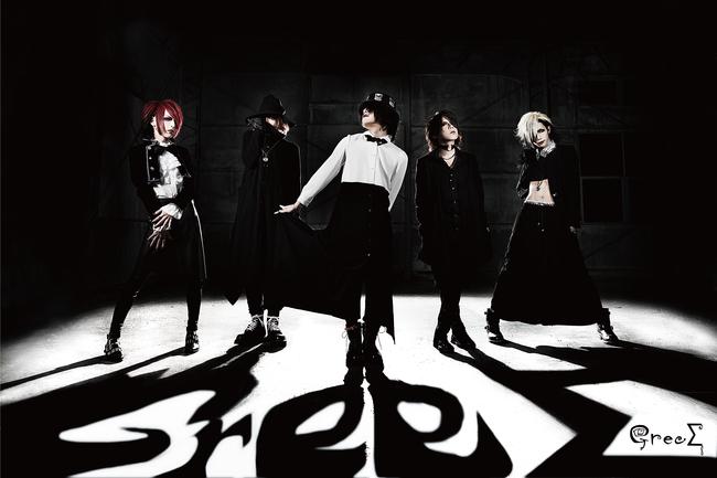 新バンド「GreeΣ-グリーム-」解禁!6月17日(土)池袋EDGEにて1st ONEMAN LIVE決定!