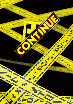 アルバム『CONTINUE』【初回生産限定 メト箱】(CD+DVD) (okmusic UP's)