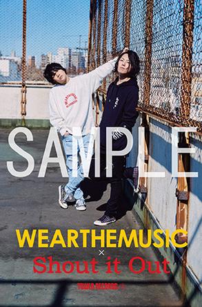 「WEAR THE MUSIC×Shout it Out」限定オリジナルポストカード (okmusic UP's)