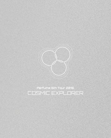Blu-ray『Perfume 6th Tour 2016「COSMIC EXPLORER」』【初回限定盤】(Blu-ray 3枚組) (okmusic UP's)