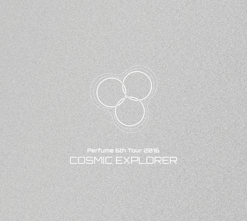DVD『Perfume 6th Tour 2016「COSMIC EXPLORER」』【初回限定盤】(DVD 3枚組) (okmusic UP's)