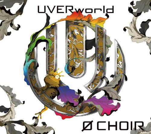 アルバム『Ø CHOIR』 【初回生産限定盤】 (okmusic UP's)