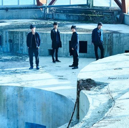 シングル「ラストコール」【初回限定盤】(CD+DVD) (okmusic UP's)