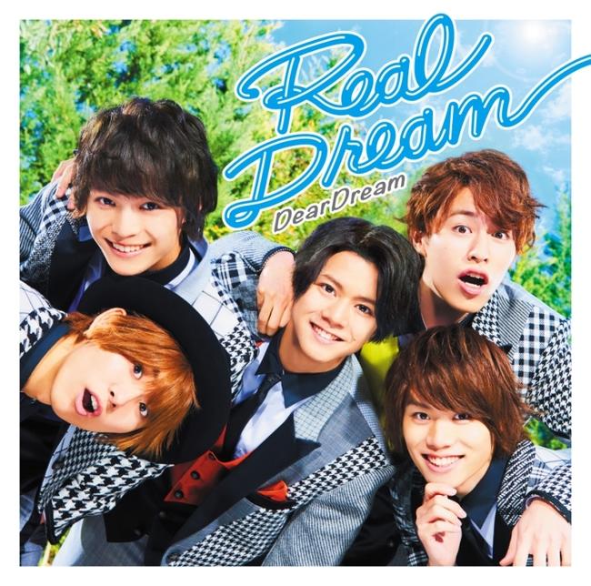 DearDreamの1stアルバム『Real Dream』ジャケット