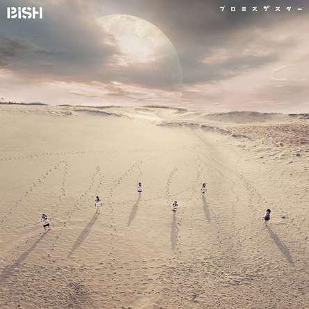 シングル「プロミスザスター」【BE@RBRICK盤】 (okmusic UP's)