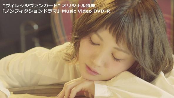 ミニアルバム『アンシャンテの手紙』購入特典:「ノンフィクションドラマ」MV DVD-R(ヴィレッジヴァンガード) (okmusic UP's)