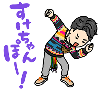 LINEスタンプサンプル(6号車ユースケ) (okmusic UP's)