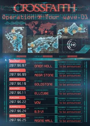 『Crossfaith presents 'Operation X Tour wave.01'』ポスター画像 (okmusic UP's)