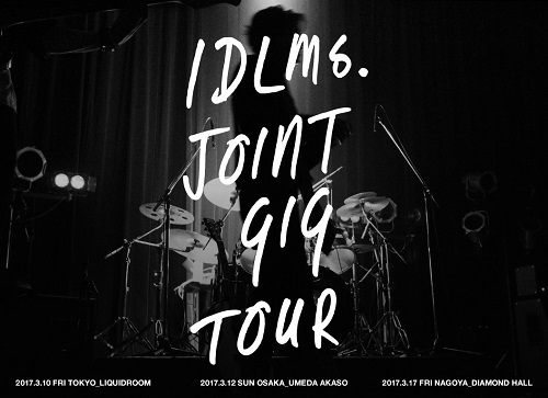 『IDLMs. JOINT GIG TOUR』ロゴ (okmusic UP's)