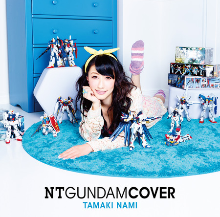 アルバム『NT GUNDAM COVER』 (okmusic UP's)