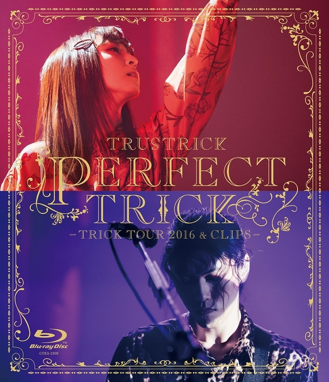 Blu-ray『PERFECT TRICK -TRICK TOUR 2016 & CLIPS-』