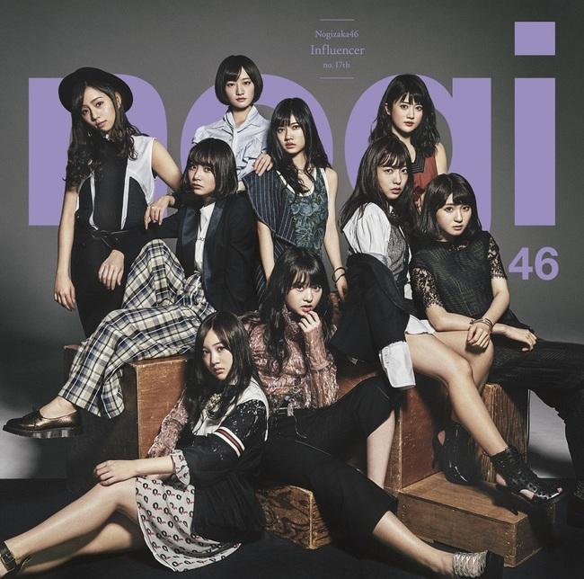 シングル「インフルエンサー」【通常盤】(CD)
