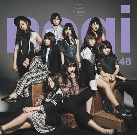シングル「インフルエンサー」【通常盤】(CD) (okmusic UP\'s)