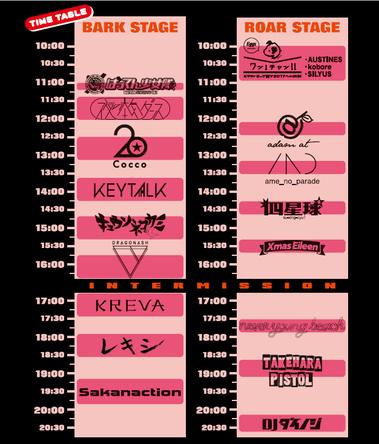 「ビクターロック祭り2017」タイムテーブル (okmusic UP\'s)