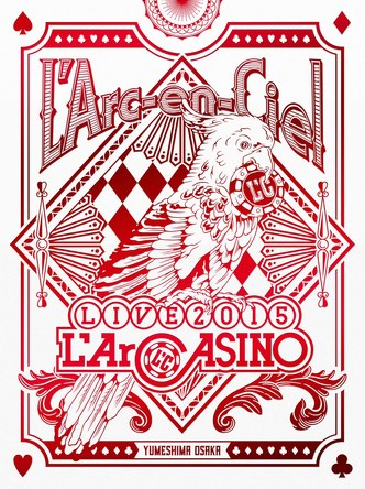 Blu-ray『L'Arc~en~Ciel LIVE 2015 L'ArCASINO』【初回生産限定盤】(BD+2CD) (okmusic UP's)
