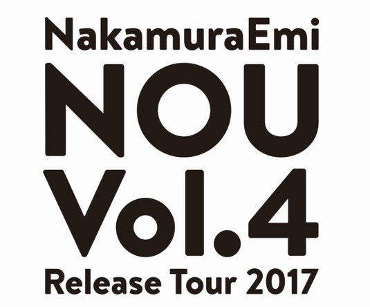 『NakamuraEmi NIPPONNO ONNAWO UTAU Vol.4~Release Tour 2017~』ロゴ (okmusic UP's)