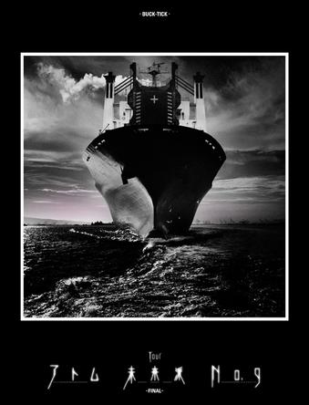 Blu-ray & DVD『TOUR アトム 未来派 No.9‐FINAL‐』【初回限定盤】 (okmusic UP\'s)