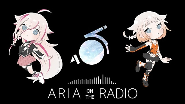 「ARIA ON THE RADIO」告知画像 (okmusic UP's)