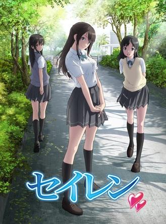 TVアニメ「セイレン」キービジュアル (okmusic UP's)