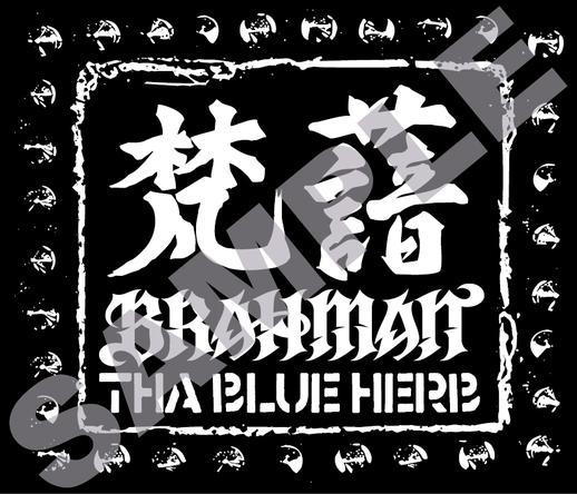 TOWER RECORD特典「BRAHMAN×THA BLUE HERBコラボステッカー」 (okmusic UP's)