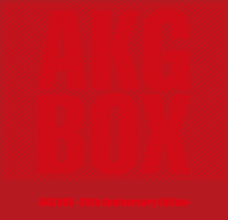 ボックスセット『AKG BOX -20th Anniversary Edition-』 (okmusic UP's)