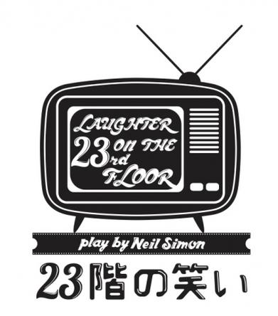 「23階の笑い」ロゴ (okmusic UP\'s)