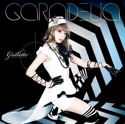 GARNiDELiAの画像 p1_19