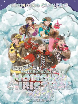 DVD 『ももいろクリスマス2013 ~美しき極寒の世界~』 (okmusic UP's)