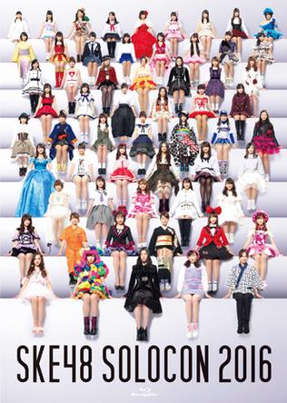 DVD&Blu-ray「みんなが主役!SKE48 59人のソロコンサート ~未来のセンターは誰だ?~」 (okmusic UP's)