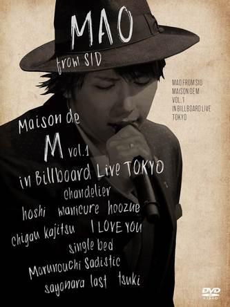 DVD「Maison de M vol.1 in Billboard Live TOKYO」 (okmusic UP's)