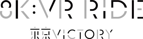 8K:VR ライド ロゴ (okmusic UP\'s)