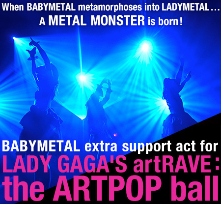 「LADY GAGA'S artRAVE: the ARTPOP ball」 (okmusic UP's)