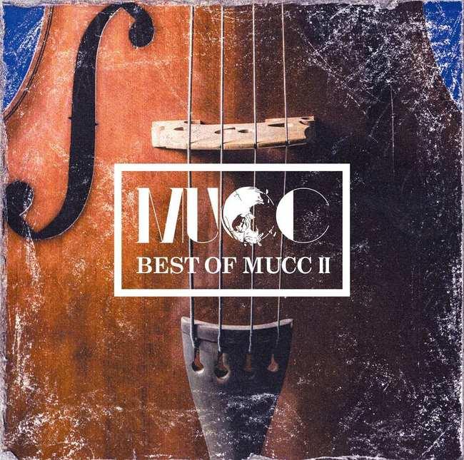アルバム『BEST OF MUCC II』