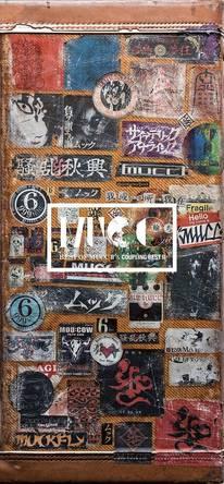 アルバム『BEST OF MUCC II & カップリング・ベスト II』 (okmusic UP's)