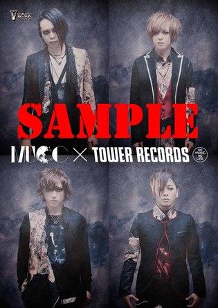 MUCC×TOWER RECORDSコラボポスター(TOWER RECORDS) (okmusic UP's)