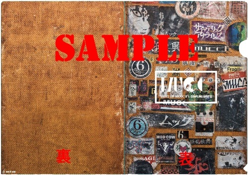 オリジナルジャケット絵柄A4クリアファイル(TSUTAYA RECORDS) (okmusic UP's)