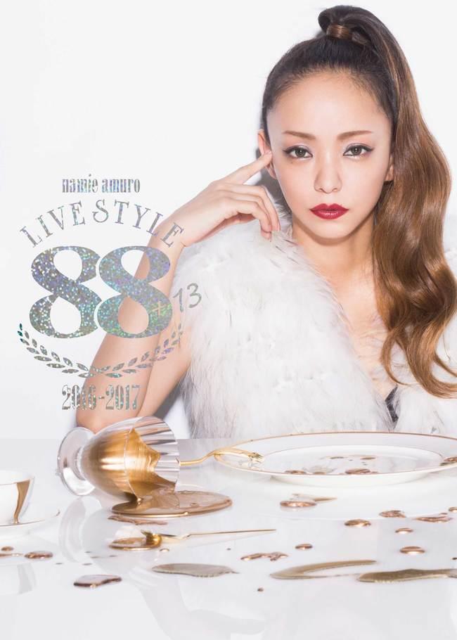 DVD「namie amuro LIVE STYLE 2016-2017」
