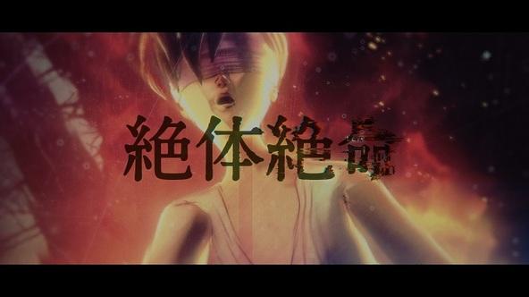 「ヒーロー」MV キャプチャ (okmusic UP's)