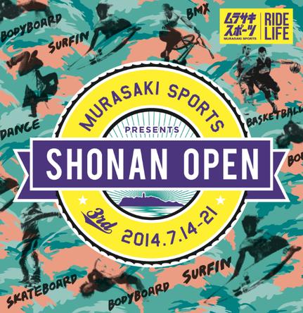 『ムラサキスポーツプレゼンツ 湘南OPEN 2014』 (okmusic UP's)