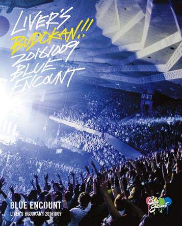 Blu-ray『LIVER'S 武道館』【初回生産限定盤】(BD+ラバーバンド) (okmusic UP\'s)